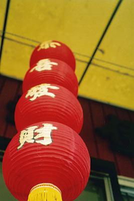 s.f. chinatown #1