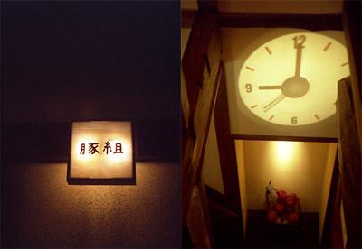 a nice-to-meet-you night