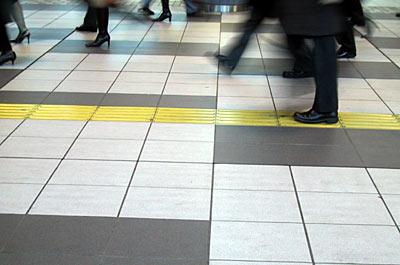 tokyo illusion2