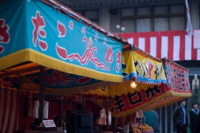 food stand at a shrine #2