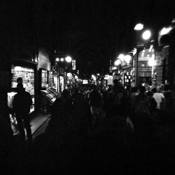 People at the Bazaar #2