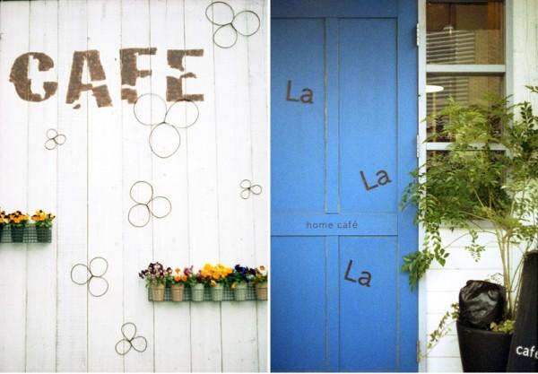 Cafe La La La